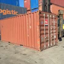 Морские контейнеры 5, 10, 20-40 ф, в Екатеринбурге