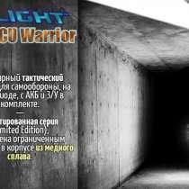 Olight Медный фонарик — Olight M2R CU Warrior (тактический, аккумуляторный фонарь), в Москве