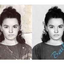 Профессиональная реставрация и восстановление фотографий, в Иркутске