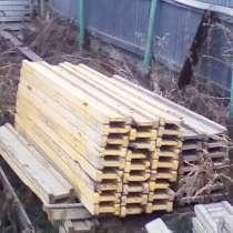Балки деревянные двутавровые б/у, в Челябинске