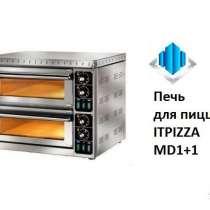 Печь для пиццы, в Краснодаре
