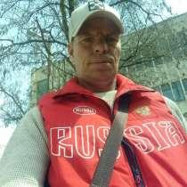 Павел, 49 лет, хочет познакомиться – Павел, 49 лет, хочет пообщаться, в Севастополе