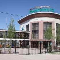 Санаторий Сарыагаш, Курорт Сарыагаш, Путевки Сарыагаш, Отдых, в г.Сарыагаш