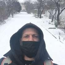 Андрей, 29 лет, хочет пообщаться – Ищу девушку, в Евпатории