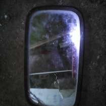 Продам зеркало от зеркала заднего вида, в г.Кокшетау