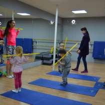 Детский фитнес, в Стерлитамаке