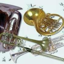 Ремонт, настройка духовых музыкальных инструментов, в Новокузнецке