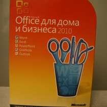 Купим софт по выгодной для Вас цене, в Москве