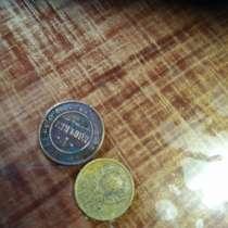 Продам монеты, в Забайкальске