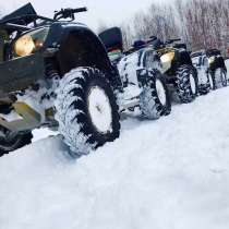 Прокат квадроциклов и снегоходов, в Хабаровске