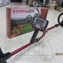 Металлоискатель Minelab X-Terra 505 (кат.10,5, в Сочи