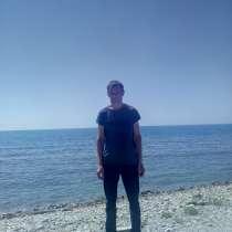 Виктор, 35 лет, хочет пообщаться, в Анапе