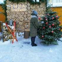 Пуховик, в Екатеринбурге