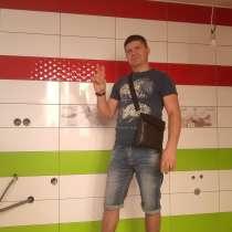 Анатолий, 34 года, хочет познакомиться – Ищу девушку для средних отношений, в г.Плоцк