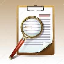 Независимые исследования подписи, рукописных записи и текста, в Туле