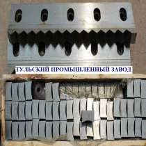 Нож для шредера с размером 40 40 25мм из стали 6хв2с и х12мф, в г.Брест