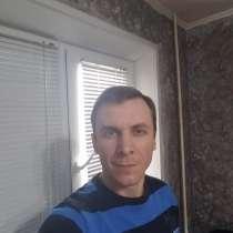 Анатолий, 34 года, хочет познакомиться – Ищу девушку для семьи, в г.Novy Jicin