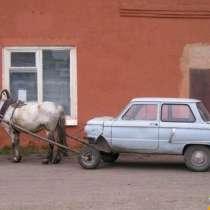 Выкуп АВТО легковых, грузовых, спецтехнику и т. д, в Можайске