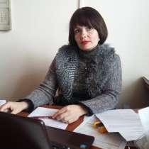 Юридические услуги. Минск, в г.Минск
