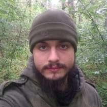 Владислав, 23 года, хочет познакомиться – Ищу девушку 17-28, в г.Киев