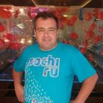 Саша, 41 год, хочет познакомиться – Ищу вторую половинку, в Оленегорске