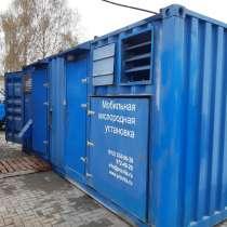 Кислородная станция Провита-550, в г.Гродно