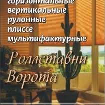 Продажа картин маслом, отправим в любой регион, в Краснодаре