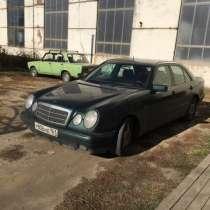 Продается Mercedes-Benz E-класс, 1997, в Урюпинске