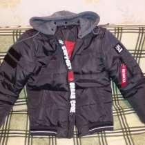 Куртка на весну-осень, в Салавате