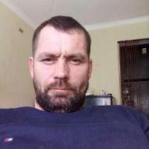 Петр Бушуев, 41 год, хочет пообщаться, в Находке
