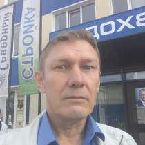 Дворник, в Москве