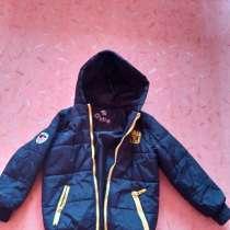 Продам куртку, в Красноярске