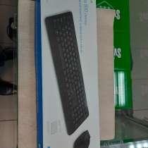 Комплект microsoft 900(мышь+клава) На гарантии, в Нижнем Новгороде