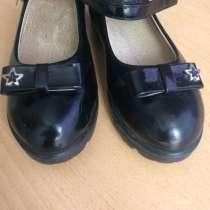 Туфли, в Балаково