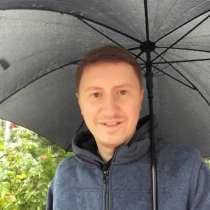 Игорь, 30 лет, хочет познакомиться – Игорь, 30 лет, хочет познакомиться, в Москве