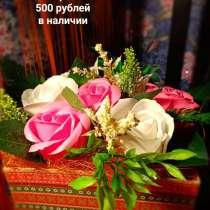 Букеты из мыльных роз, в Рыбинске