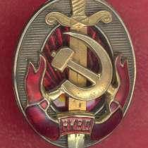 СССР знак Почетный сотрудник НКВД, в Орле