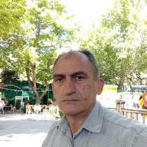 Gagas, 50 лет, хочет пообщаться, в г.Ереван