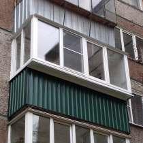 Балконы, лоджии, перегородки. СКИДКА -25 %, в Ростове-на-Дону