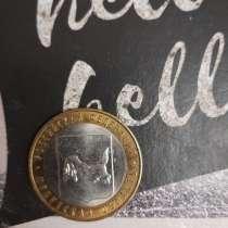 Продаю монеты, в Аксае
