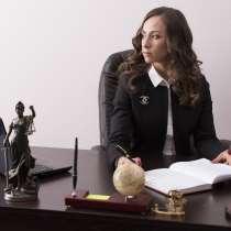 Требуется специалист с опытом юриста, в г.Астана