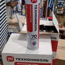 Пена монтажная профессиональная в Дмитрове!, в Дмитрове