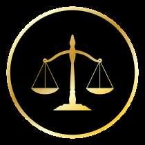Юридические услуги, юристы в Омске, в Омске