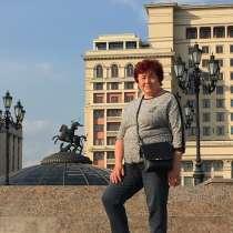 Дина, 63 года, хочет пообщаться, в Одинцово
