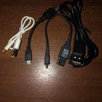 Mini USB кабель, в Сургуте