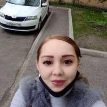 Приму в дар, в Москве