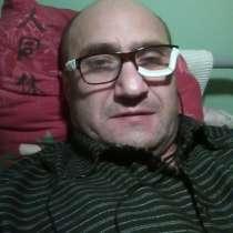 Arkadij, 54 года, хочет познакомиться – Ишу подругу,спутницу, в Санкт-Петербурге