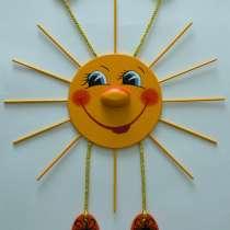 Солнышко в кедиках, в Тольятти