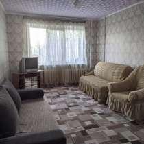 Сдается 1ая квартира, в Оренбурге