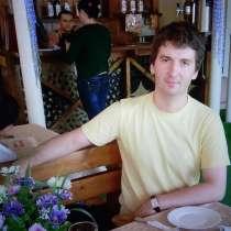 Мартин, 36 лет, хочет пообщаться – Мартин, 36 лет, хочет пообщаться, в Краснодаре
